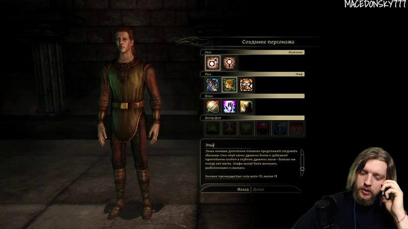 ВНИМАНИЕ КОНКУРС! Dragon Age - ДРАКОНЫ, КВАРТАЛЫ, ЖИЛЫЕ МАСИВЫ!