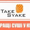 Take Syake