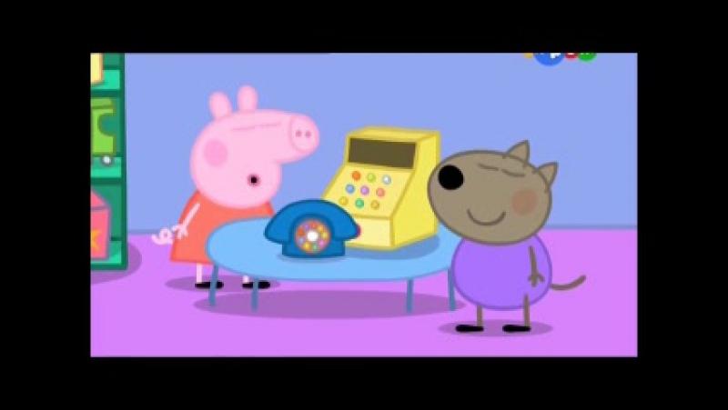 свинка пеппа 3 сезон 1 серия глава 2 RYTP CLAB