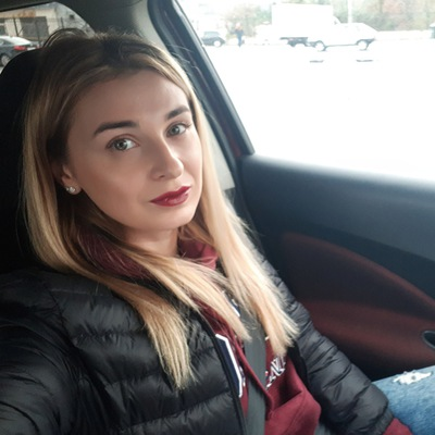 Регина Папченкова