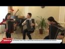 Гармонисты из Северной Осетии стали призерами всероссийского конкурса