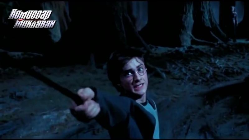 Когда Гарри всех заеал
