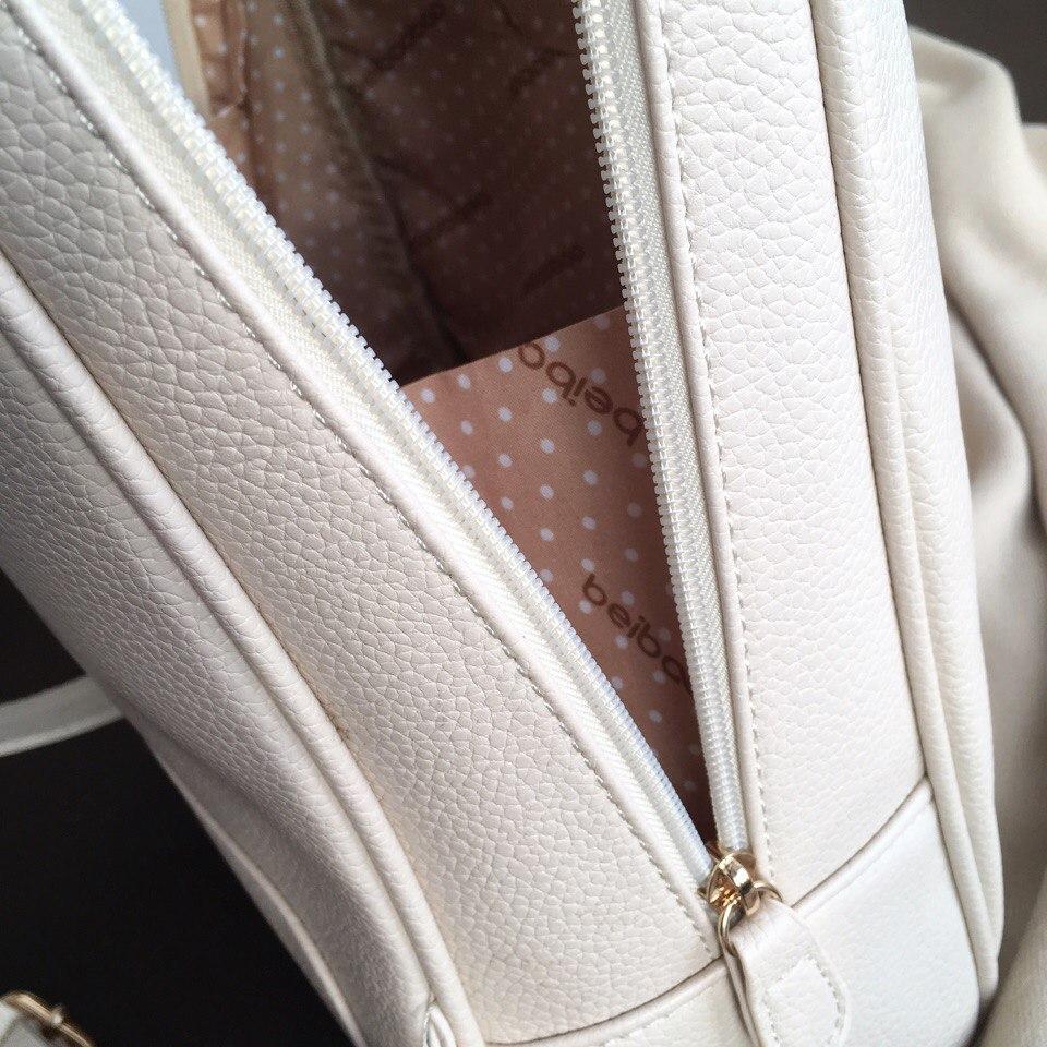 Классный рюкзак в бежевом цвете