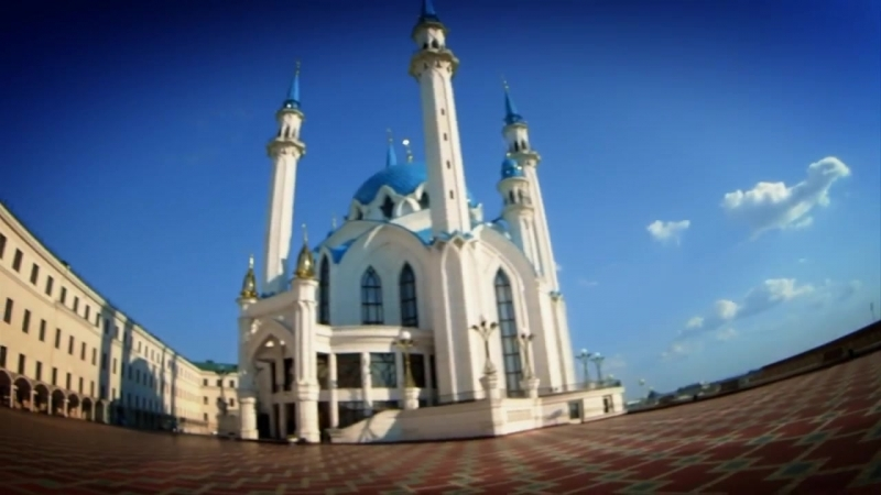 Казань , Татарстан