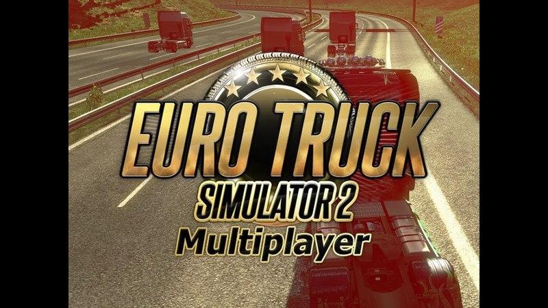 21/05/18 🌟Берлин - Калаис в Euro Truck Simulator 2 Дорога дураков🌟18 на всякий🌟