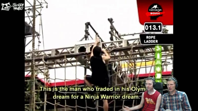 [SHIZA Project] Ninja Warrior Sasuke 20 [2 of 5] [RUS] [1280x720 avc] [NIKITOS OSLIKt]
