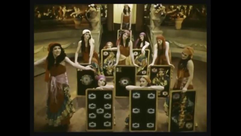 Гадалка (песня из кинофильма Ах, водевиль, водевиль...)