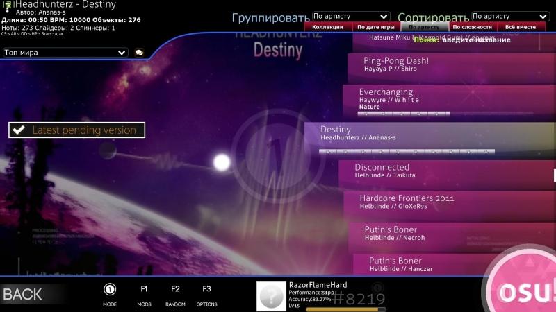 Headhunterz - Destiny (osu!)