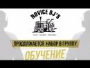 NOVICE_DJS_edm_school.MOV