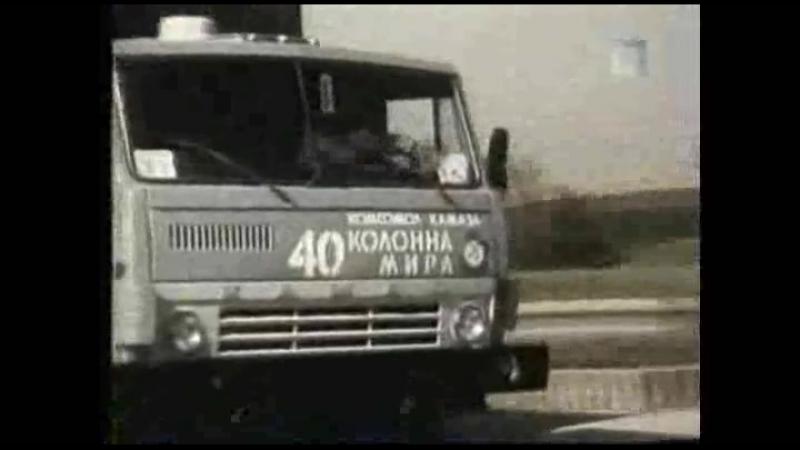 Исторические кадры Dovilas Ciutele в самом начале автоспортивной карьеры