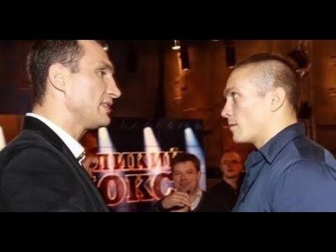 Усик был боссом в ринге с Кличко! — очевидец Johnny Nelson Usyk bossing Klitschko in sparring ecbr ,sk ,jccjv d hbyut c rkbxrj!