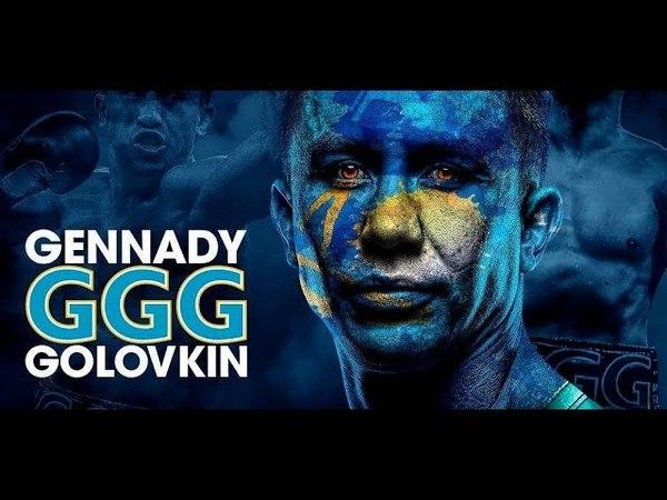 GENNADY GOLOVKIN HIGHLIGHTS 2018 HD 1080p BEST MOMENTS KO
