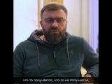 Михаил Пореченков о Владимире Путине