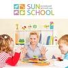 Sun School Парашютная