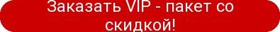 vk.cc/7u5UyZ