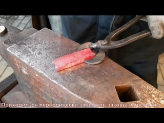 Кованый нож из булата В.В. Кузнецова Ч.1_Forged blade of wootz damascus V. V. Ku