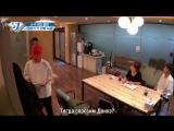 SJ Returns Ep 19 - Первая запись нового альбома, часть 1 (рус.саб)