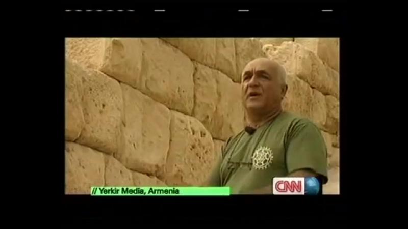 Тигранакерт CNN