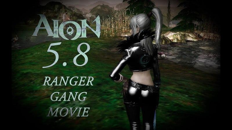 Aion 5.8 Ranger gang movie - Ruof, Asgard