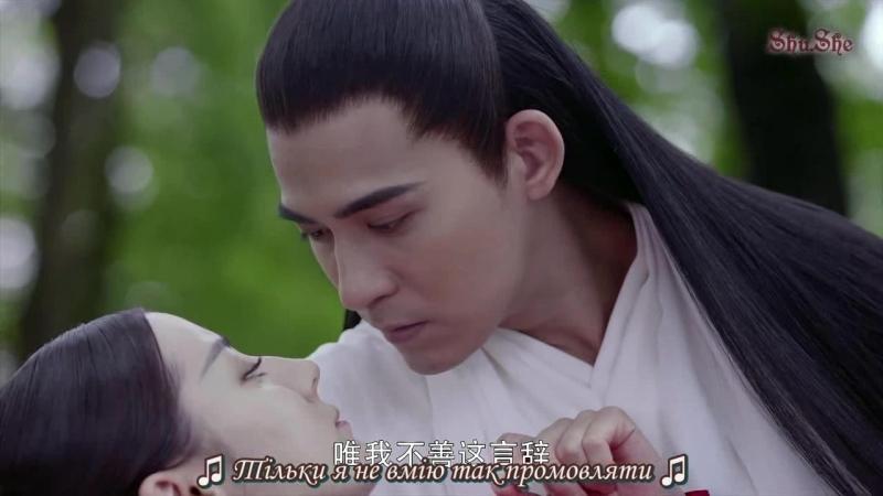 [UkrSub | ShuShe] Донька полум'я The Flames Daughter (13 серія)