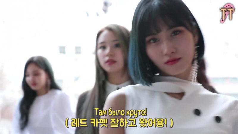 180325 TWICE TV 2018 EP.06 [русс.саб]
