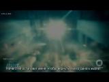 Второй трейлер 3 сезон Сумеречные охотники (русские субтитры) | Trailer season 3 Shadowhunters (rus sub)