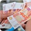 микрозайм кредит онлайн заявка