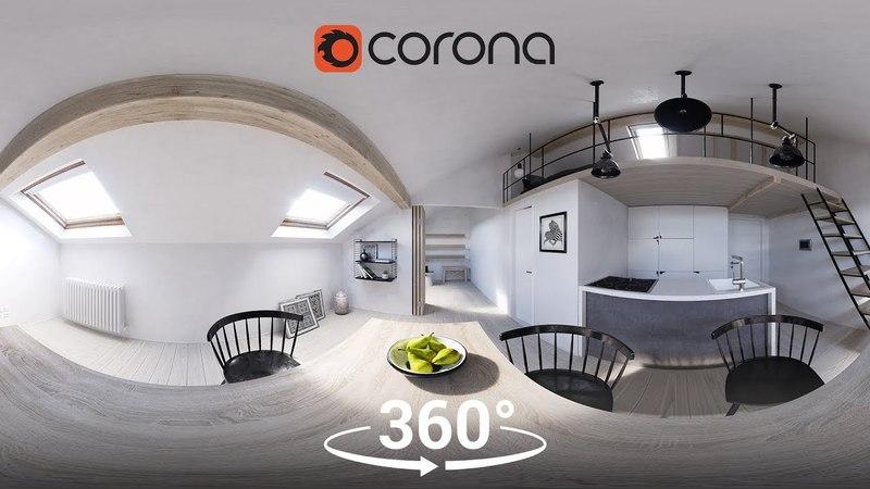 How to create interactive 360° panoramas with Corona Panorama Exporter