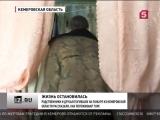 В Кемеровской трагедии большая часть погибших — дети