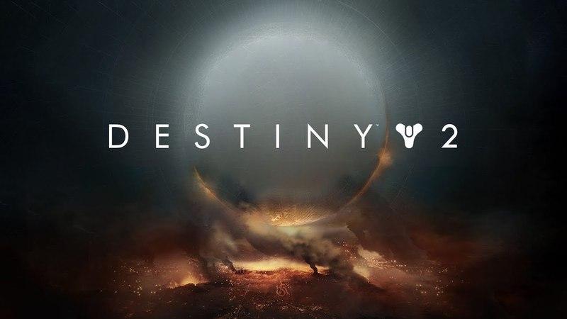 Destiny 2 Усиление экзотики\Анонс расширения 2\Вероятные подклассы\Дата Железки и т.д