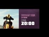 Призрачный гонщик: дух мщения 3 апреля на РЕН ТВ