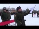 14.01.2018 присяга 205мсбр Буденновск Погосов Николаев6-9 стол