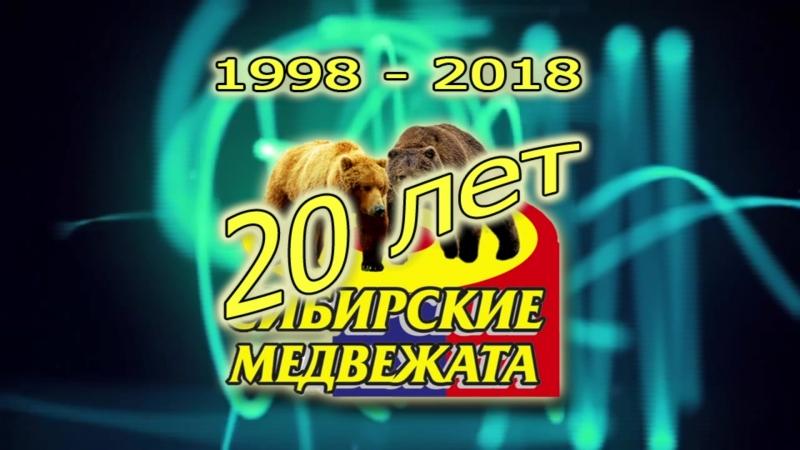 Документальный Фильм Турниру по греко-римской борьбе 20 лет