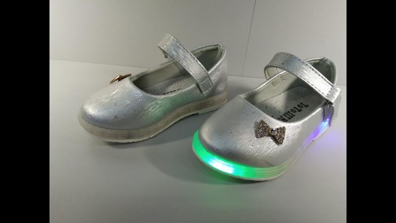 Туфли Тотошка серебристые с брошкой