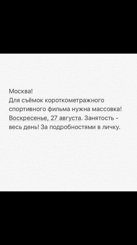 Анжелика Новокреповская | Москва
