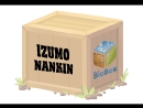 Izumo Nankin
