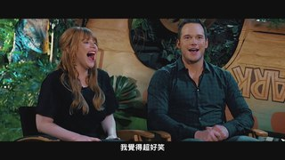 Duncan Design | Bryce Dallas Howard, Chris Pratt, Jeff Goldblum Talk Jurassic World: Fallen Kingdom