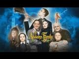 Семейка Аддамс 1991 Михалёв VHS