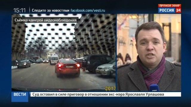 Новости на «Россия 24» • Арестован водитель Mercedes, напавший с ножом на врачей скорой
