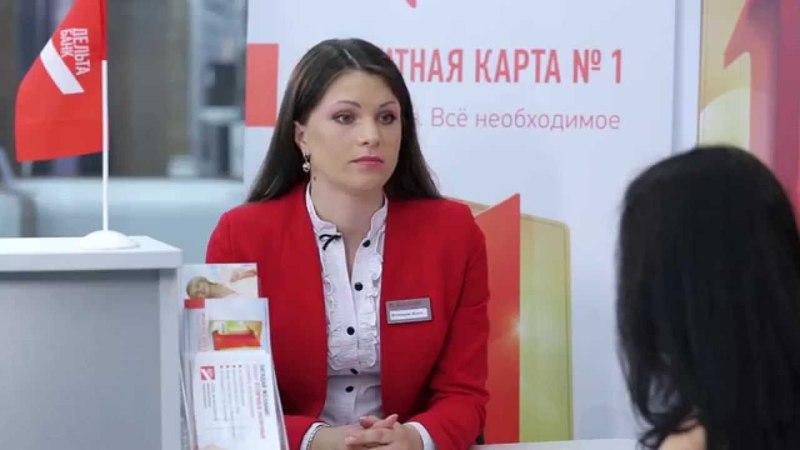 Фрагмент обучающего фильма для сотрудников банка. Автор фильма Александр Самойлов