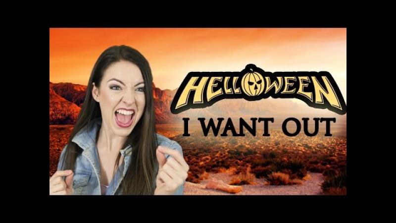 🎃 Helloween - I Want Out (Cover by Minniva feat. Mr Jumbo) » Freewka.com - Смотреть онлайн в хорощем качестве