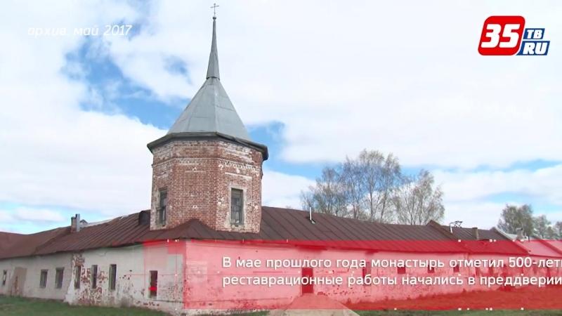 Свято-Троицкий Филиппо-Ирапский монастырь возродили в Кадуйском районе