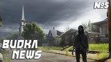 BUDKA NEWS. Игровые новости, 31 мая (Sea of Thieves, State of Decay 2, Forza Horizon 4)
