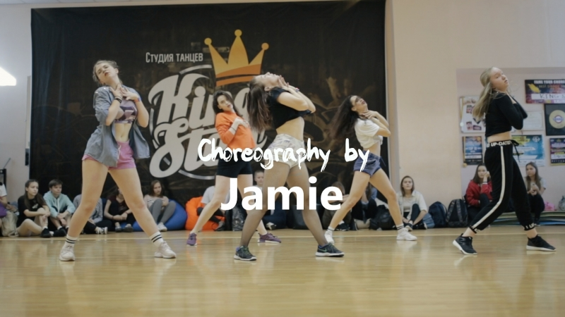 DS Kingstep | Jamie Choreography | Tank - When We (Remix)