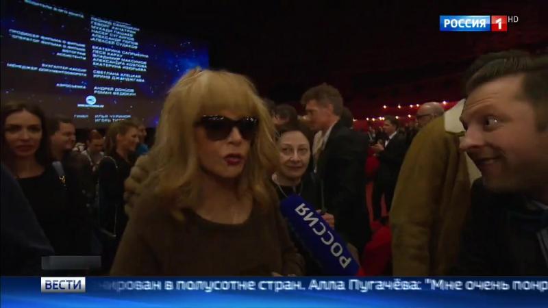Алла Пугачёва относительно Притяжении