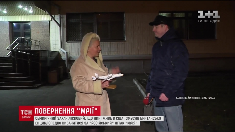 7-ми річний Українець змусив вибачитися Британських ! короче, смотрите видос