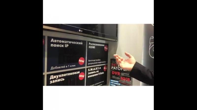 Выставка Securica2018 Стенд компании RedLine наблюдатель видеонаблюдение nabludatel23 securica2018 mips2018 securikamoscow