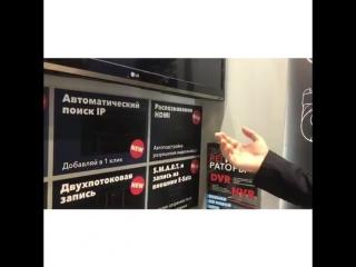 Выставка Securica2018 Стенд компании RedLine #наблюдатель #видеонаблюдение #nabludatel23 #securica2018 #mips2018 #securikamoscow