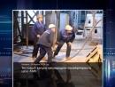 ГТРК ЛНР.Очевидец. Тестовый запуск кислородно-конвертерного цеха АМК. 10 апреля 2018 г.