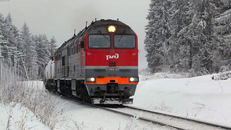 [RZD] 2TE116UD-003, Dobyvalovo - Valday stretch
